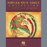Traditional Korean Folk Song Arirang Sheet Music and Printable PDF Score | SKU 77409