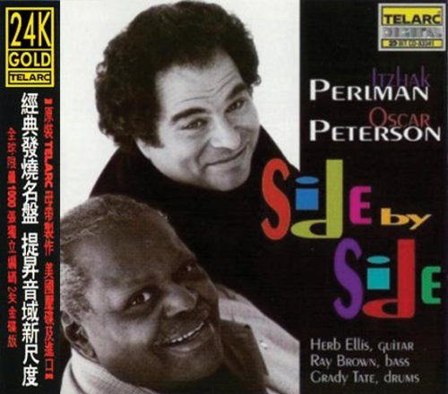 Oscar Peterson image and pictorial