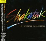 Shakatak Golden Wings Sheet Music and Printable PDF Score | SKU 39207