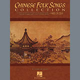 Chinese Folk Song Hand Drum Song Sheet Music and Printable PDF Score | SKU 68038