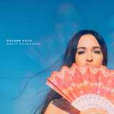 Kacey Musgraves Oh, What A World Sheet Music and Printable PDF Score | SKU 411565