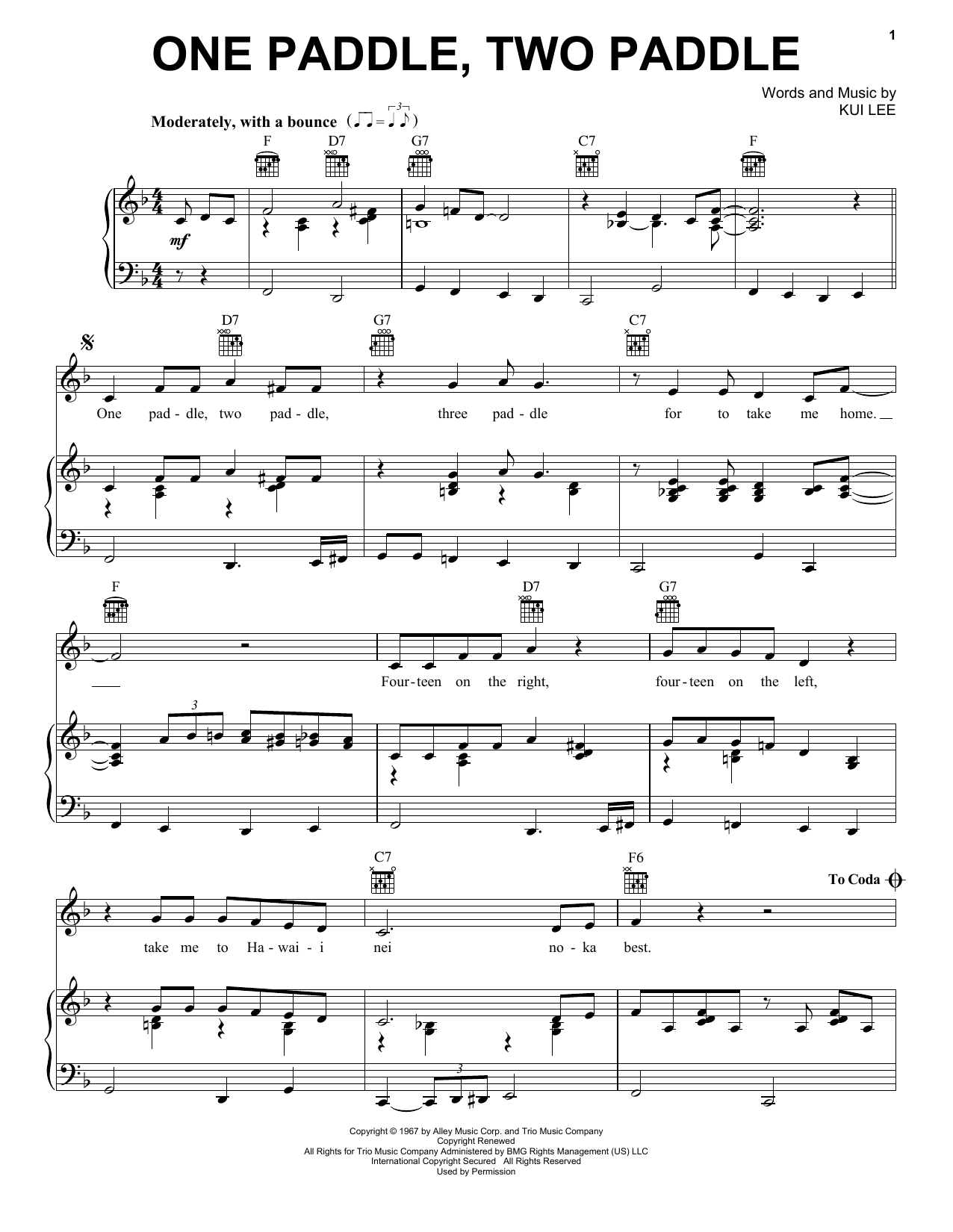 Don Ho One Paddle, Two Paddle sheet music notes printable PDF score