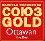 Download or print Ottawan D.I.S.C.O. Digital Sheet Music Notes and Chords - Printable PDF Score