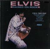Elvis Presley Raised On Rock Sheet Music and Printable PDF Score | SKU 121145