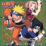 Purojekuto Musashi Sadness And Sorrow (from Naruto) Sheet Music and Printable PDF Score   SKU 433145
