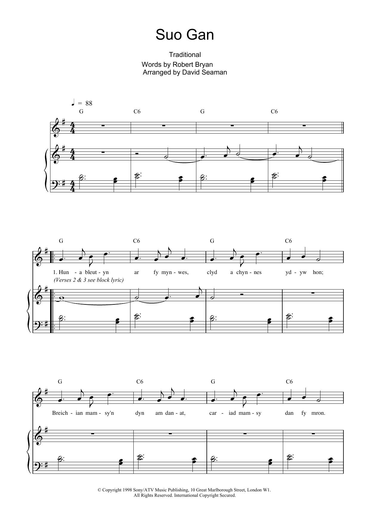 Charlotte Church Suo Gan sheet music notes printable PDF score