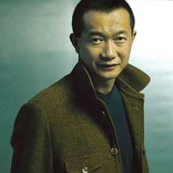 Download Tan Dun 'Seven Desires For Guitar' Digital Sheet Music Notes & Chords and start playing in minutes