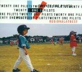 Twenty One Pilots Holding On To You Sheet Music and Printable PDF Score | SKU 116995